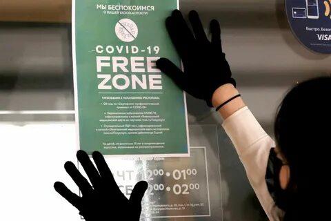 Предпринимателям Якутии рассказали, как вступить в реестр COVID-free зон