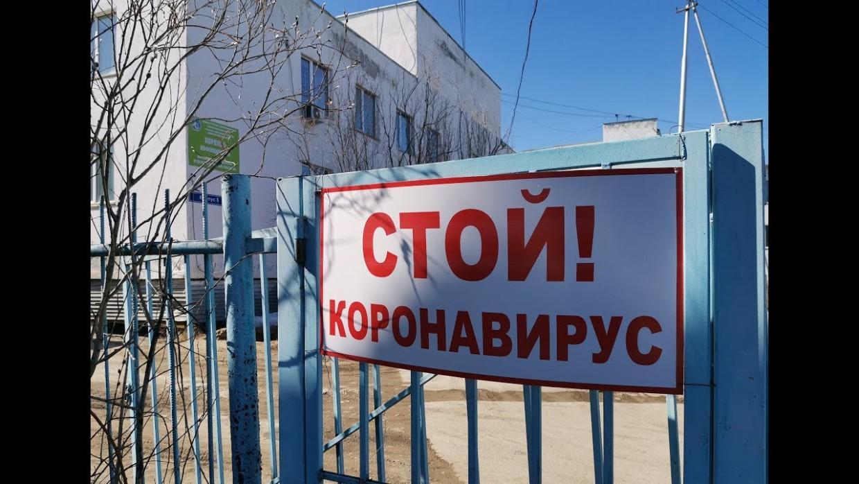 В Якутске выявлено 78 случаев коронавируса