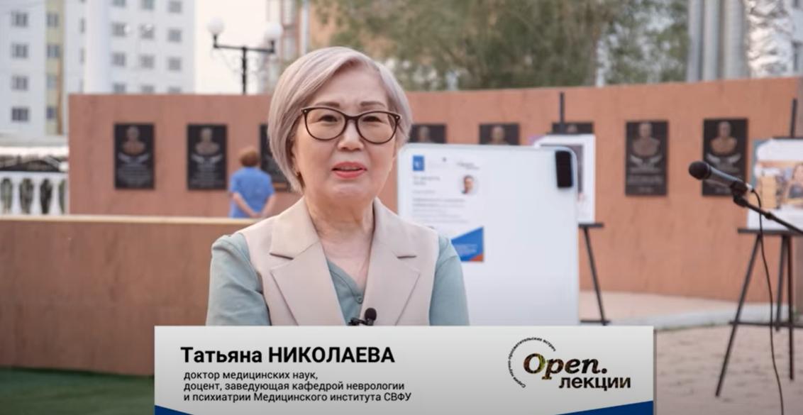 «Open.лекции»: коронавирус наносит ущерб головному мозгу. Видео