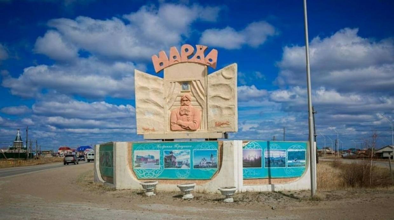 В Мархе завершены дорожные работы на улицах Олега Кошевого и Советская