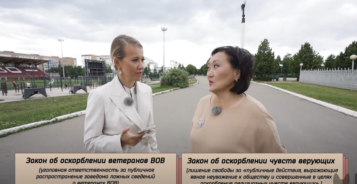 Сардана Авксентьева назвала закон о декриминализации домашнего насилия худшим законом в России