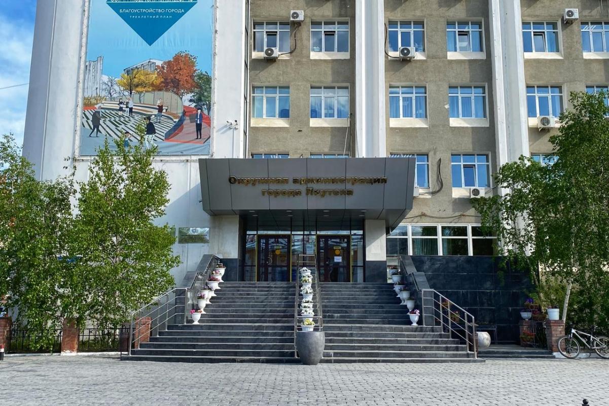 Управление образования Якутска направило выпускников на обучение в педагогические вузы