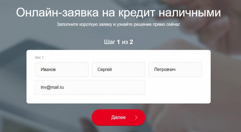 Мошенники убедили жительницу Якутска оформить кредит в 100 тысяч рублей