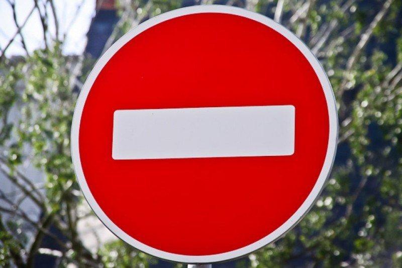 В Якутске будет закрыты улицы Авиаторов и Быковского
