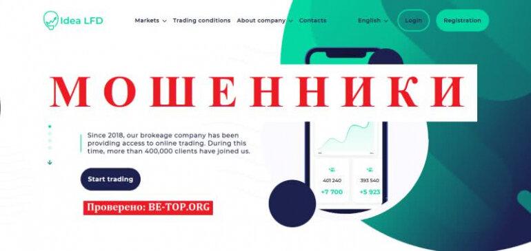 За неделю якутяне пополнили счета дистанционных мошенников на 11 млн рублей