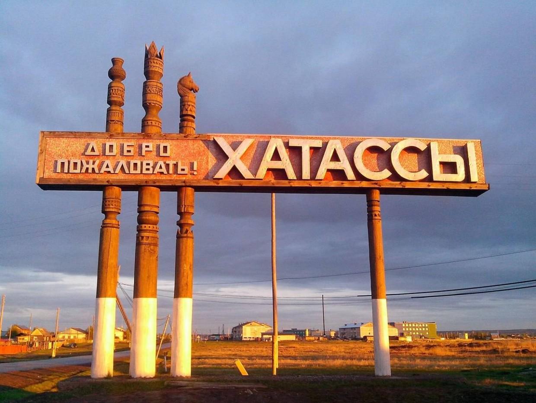 Житель села Хатассы организовал автодром. Его оштрафовали