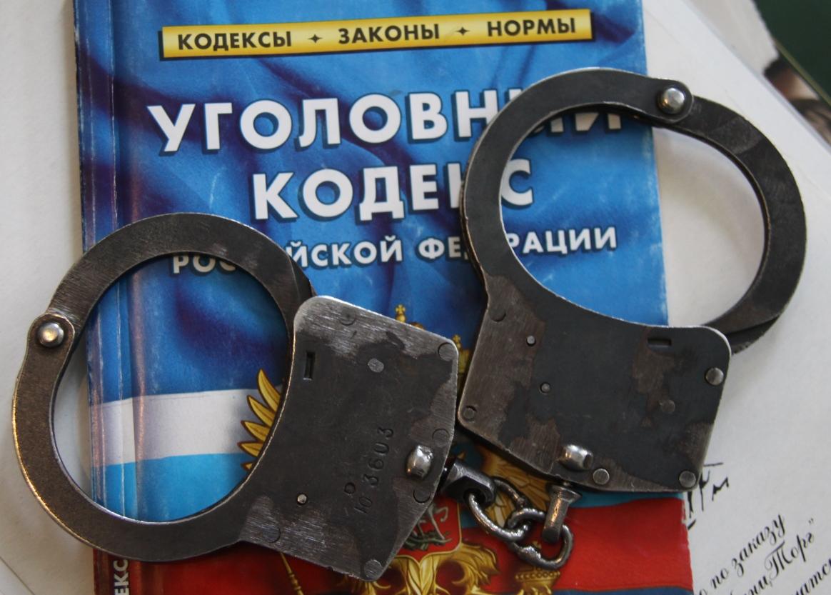 Жительница Якутска обманула граждан на 39 млн рублей