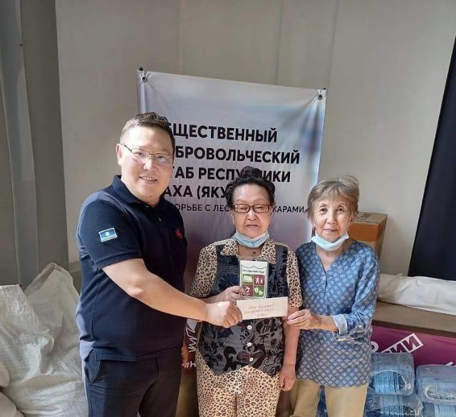 Ветераны Октябрьского округа Якутска собрали деньги в помощь в борьбе с лесными пожарами
