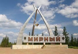 Прокуратура Мирного приняла меры по обеспечению защиты населения и территорий от лесных пожаров