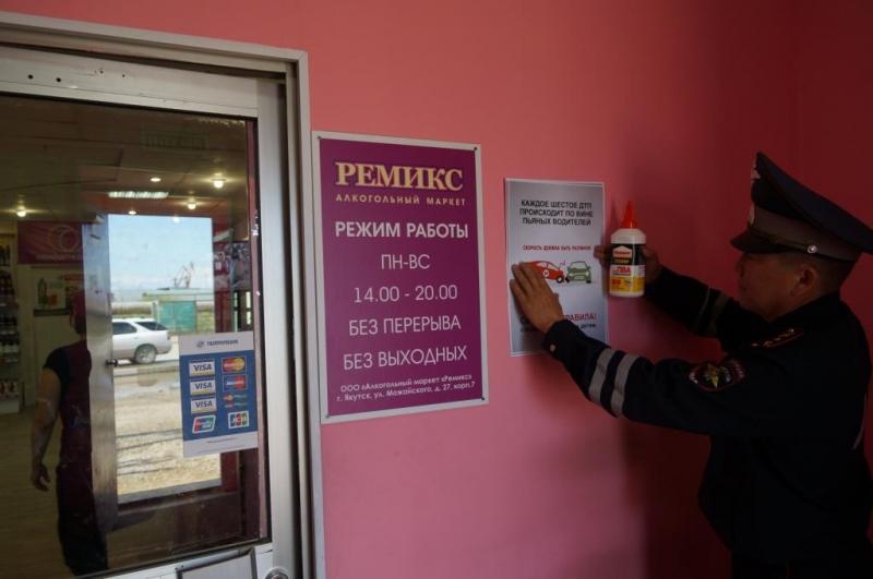Алкогольный маркет «Ремикс» окажет помощь в тушении лесных пожаров