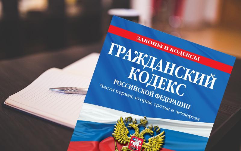 В Якутске суд взыскал с УК 160 тысяч рублей за потоп в квартире