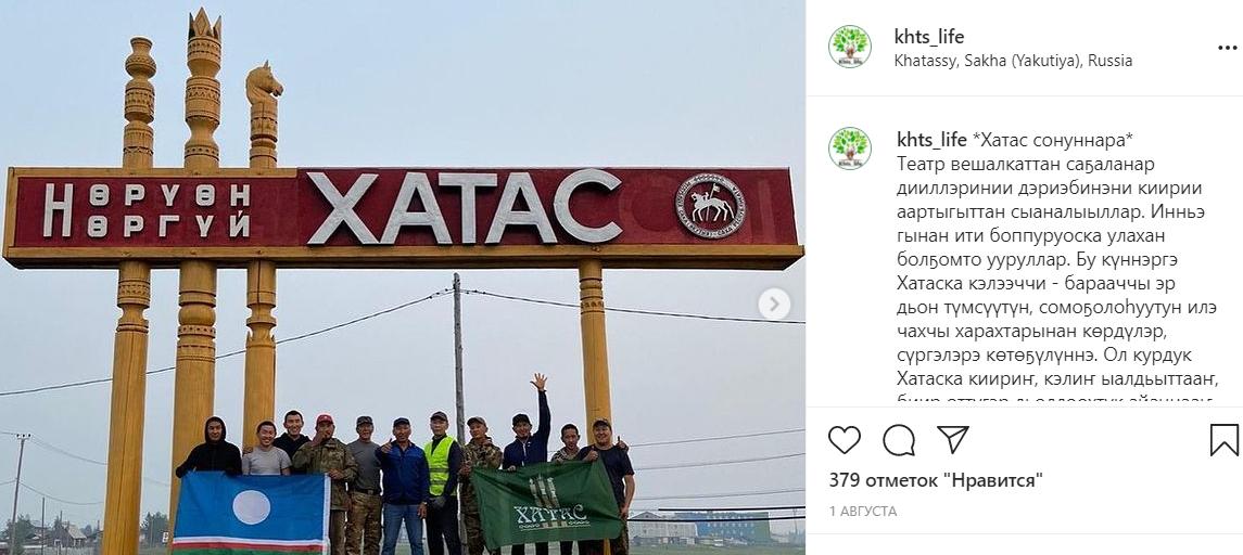 О чем рассказывают городские управы Якутска на своих Инстаграм-страницах