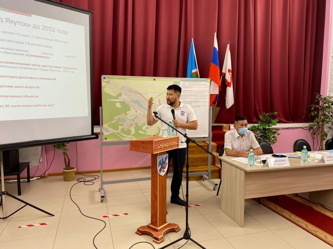 Власти Якутска решают вопрос водоснабжения села Маган