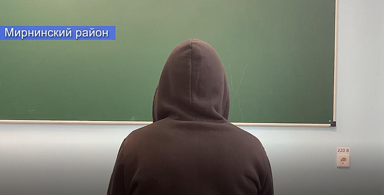 МВД Якутии: не надо направлять деньги по звонку на «безопасный счет». Семья из Мирного района лишилась 5,5 млн рублей