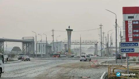 В Якутске в выходные перекроют движение на кольцевой развязке Вилюйского тракта