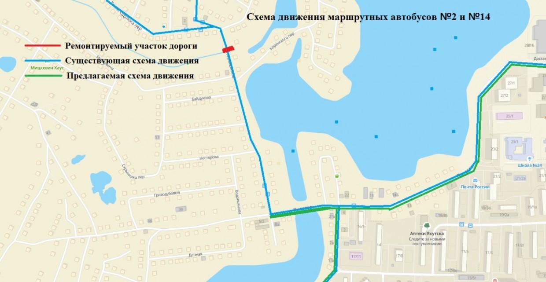 До вечера 25 августа будет закрыта улица на Белом озере Якутска