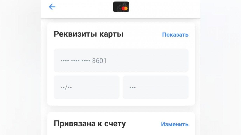 За неделю жители Якутии направили 4,5 млн рублей дистанционным мошенникам