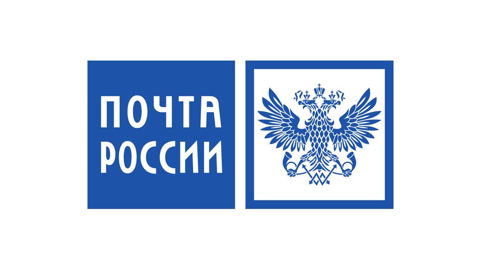 Выручка международного бизнеса Почты России выросла на 33,7%