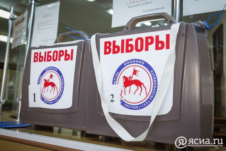 Начался прием заявок о голосовании по месту нахождения