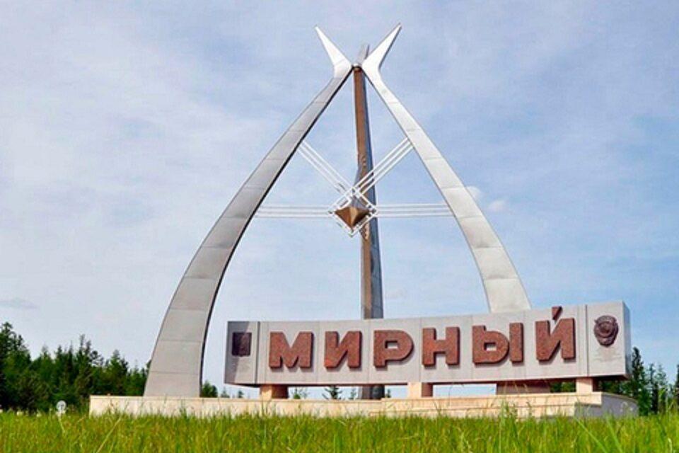 Глава Якутии работает в Мирнинском районе