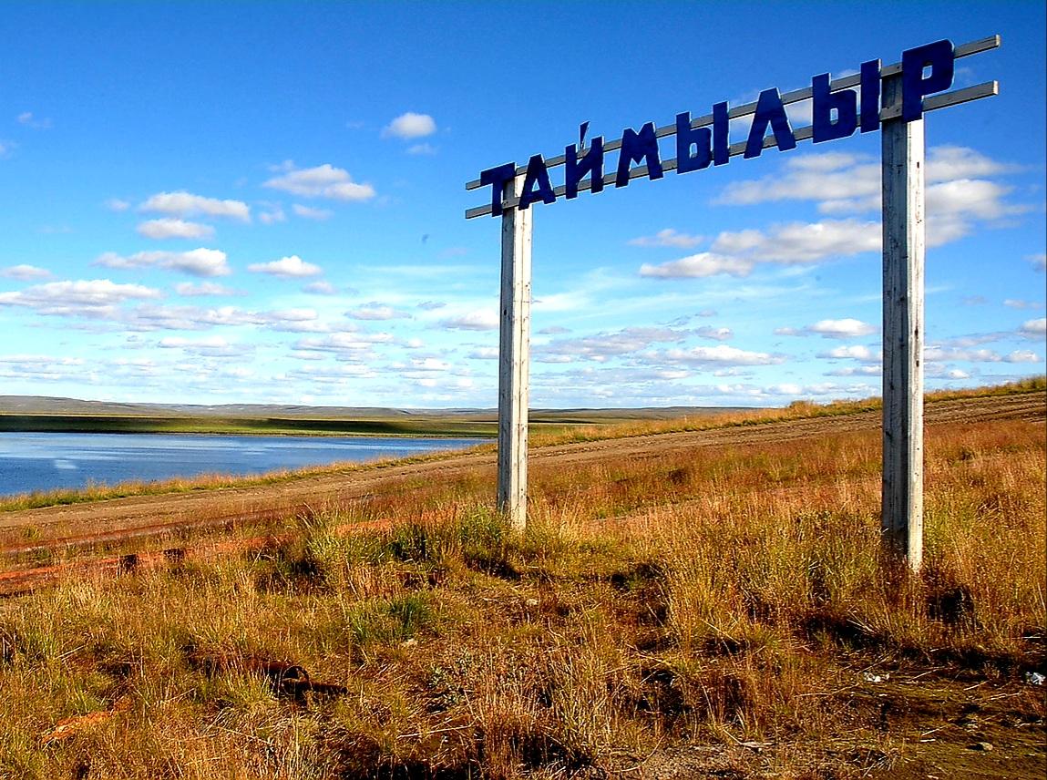 Житель Якутии получил 19 лет лишения свободы за убийство своих детей