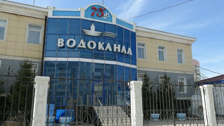 В Якутске до утра 19 августа отключат воду