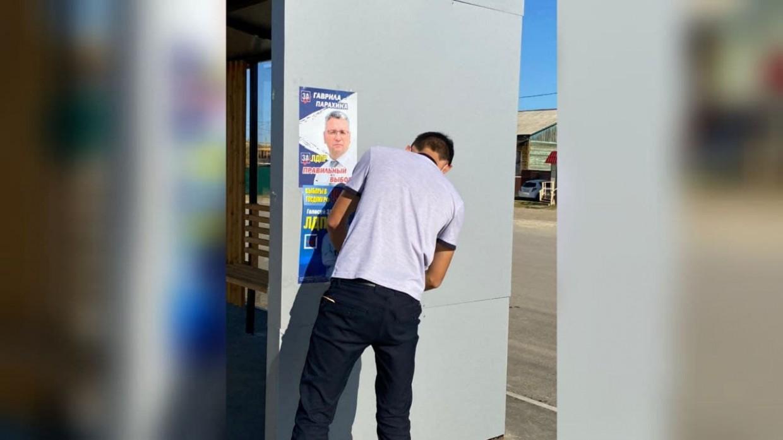 Партии продолжают нарушать правило размещения агитационных материалов в Якутске
