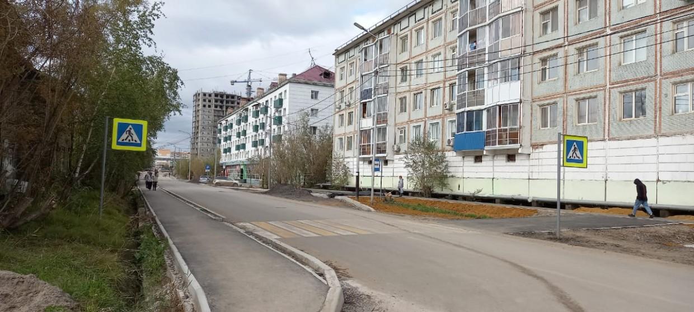 На улице Халтурина Якутска, где недавно было смертельное ДТП, появился пешеходный переход