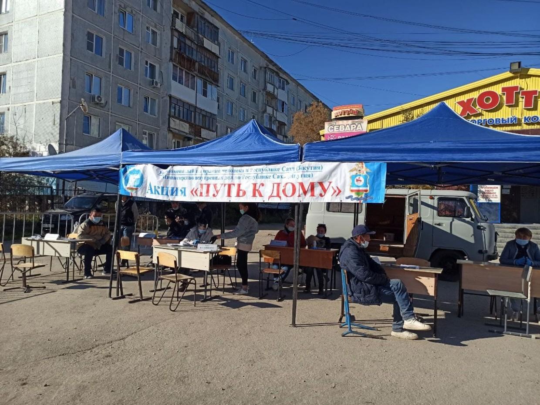 Акция «Путь к дому» прошла в Якутске. Истории бездомных