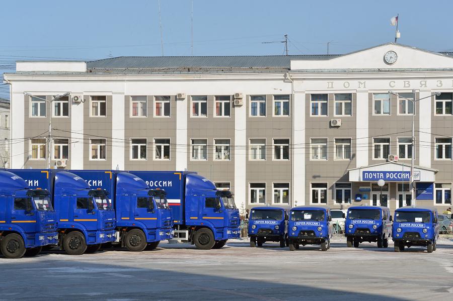 Бывший работник Почты России в Якутии рассказала о зарплате в 13 тысяч рублей