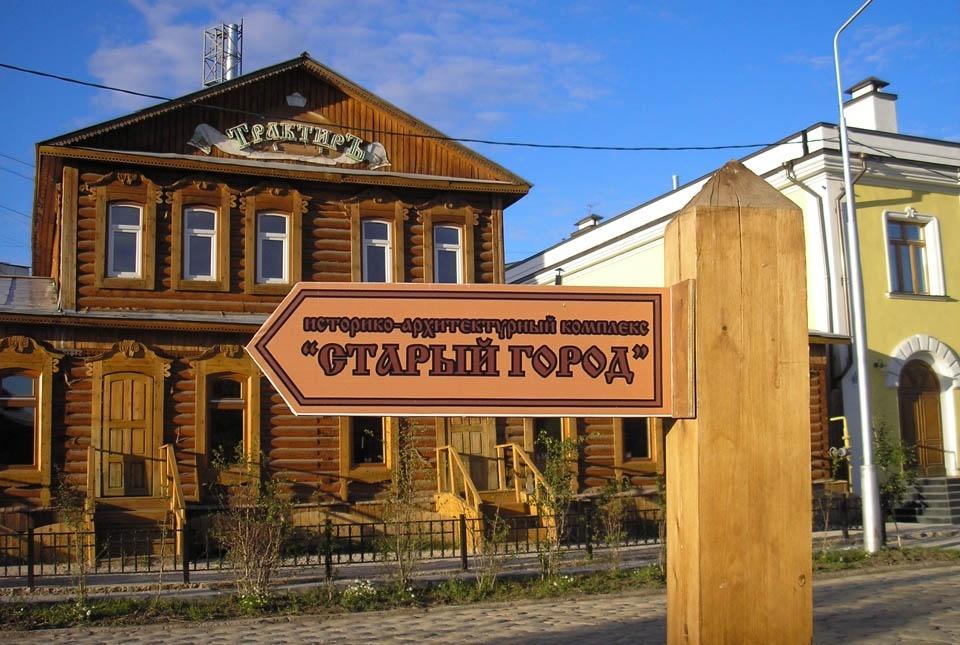 Победителю квеста «5 дней в Якутске» вручат iPhone 11