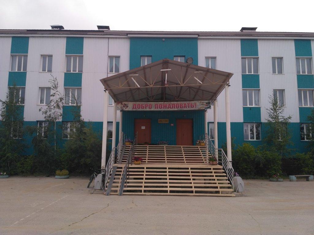Полиция задержала подростка, угрожавшего школьникам страйкбольным пистолетом в Якутске