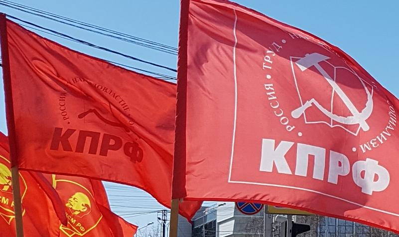В каких районах Якутии поддержали КПРФ