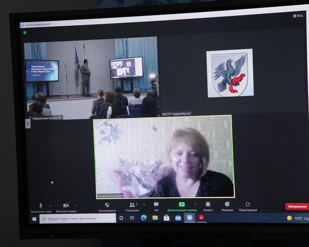 Многодетные семьи из Мархи и «Сатала» получили скидку на подключение к интернету