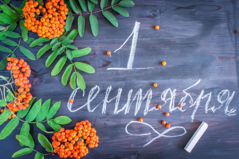 Балетная школа, комсомол и суперприлежание — жители Якутска рассказали о своих школьных годах