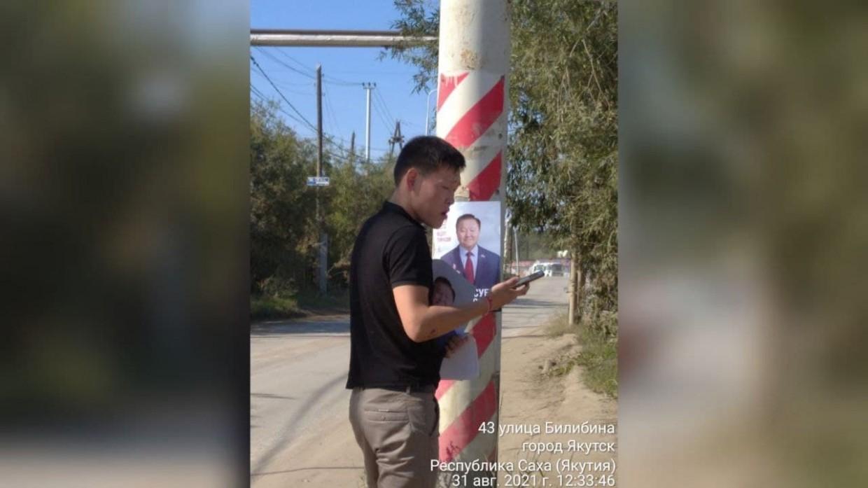 Коммунисты и эсеры утверждают, что оппоненты расклеили их листовки на фонарных столбах Якутска