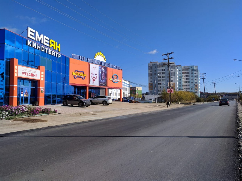 Владелец кинотеатра «Емеян» требует от мэрии Якутска возместить судебные расходы