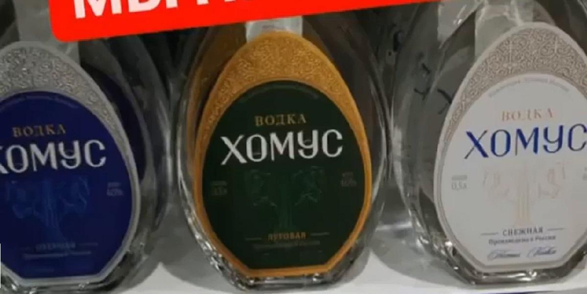 Минкультуры Якутии призывает якутян отказаться от потребления водки «Хомус»