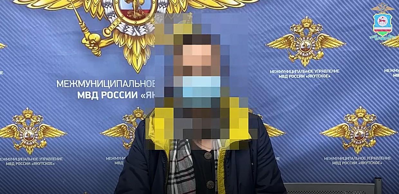 Мошенники убедили жительницу Якутска в том, что ее данные «слили» сотрудники Альфа-банка