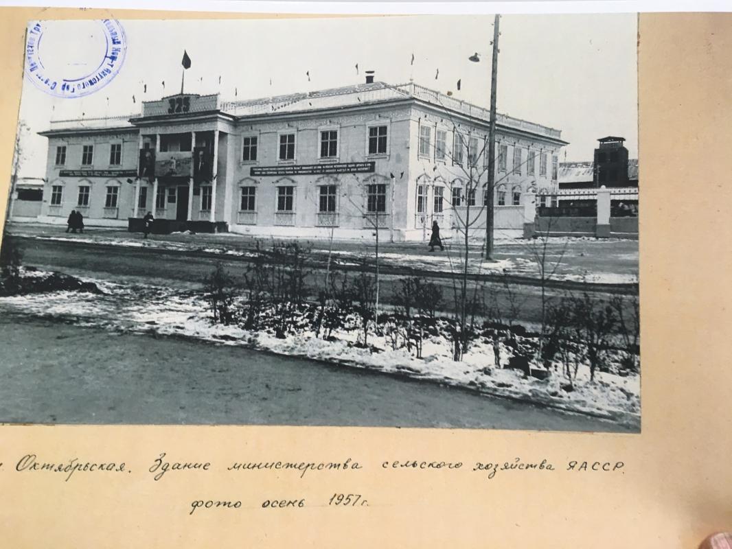 Городской архив приглашает на выставку рассекреченных документов, связанных с историей Якутска