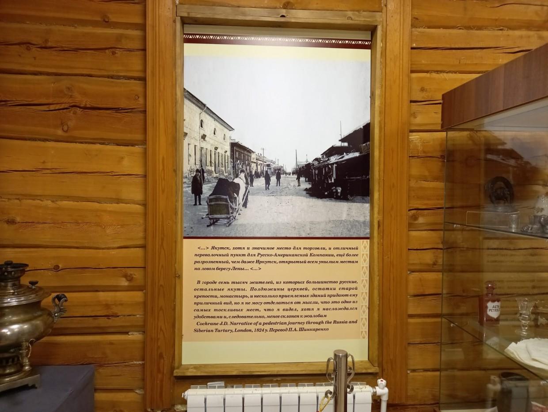 Ценный экспонат горожанин передал в новый музей истории Якутска
