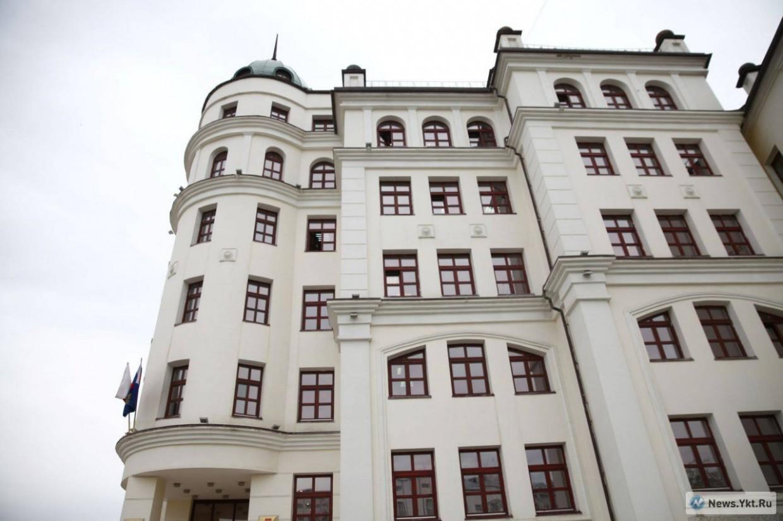 Назначен новый исполняющий обязанности прокурора Якутска