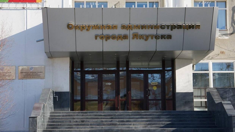 Назначены новые руководители в мэрии Якутска