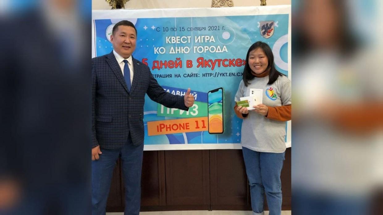 Победительница квеста «5 дней в Якутске» выиграла iPhone 11