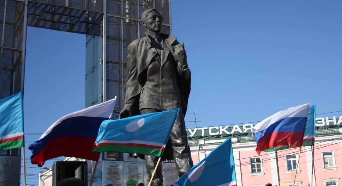 В Якутии в День государственности обсудят происхождение народа саха