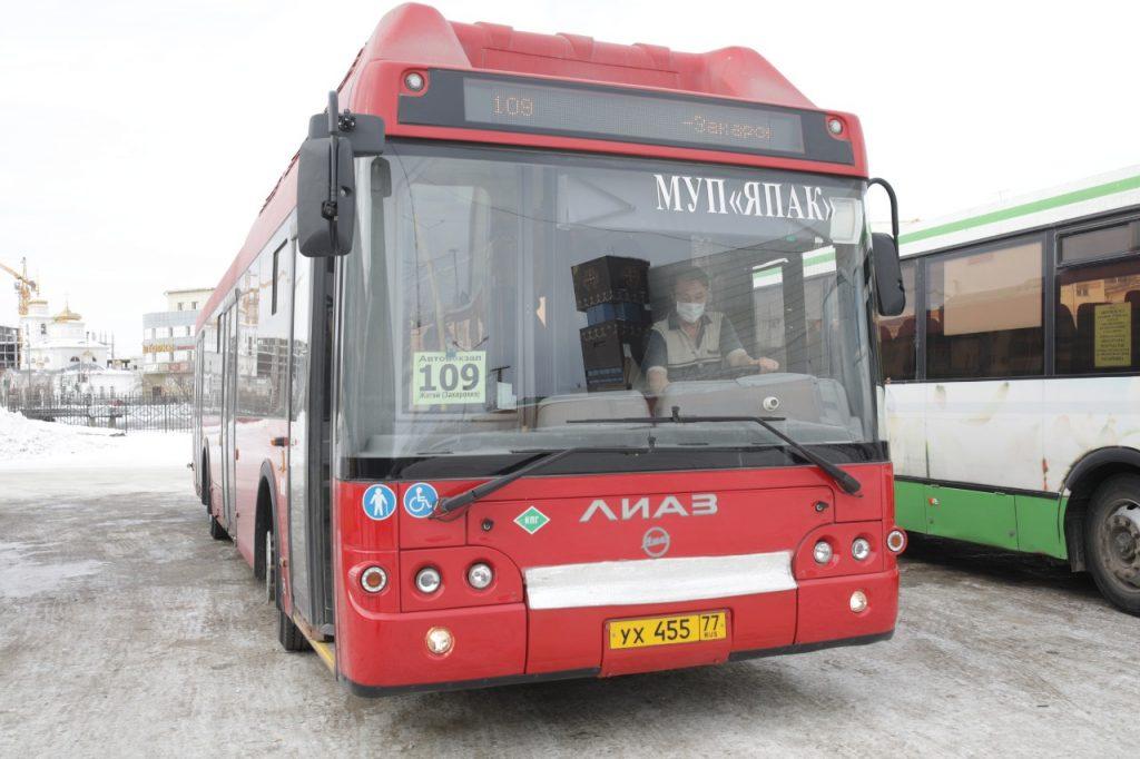 «ЯПАК» Якутска получит автобусы