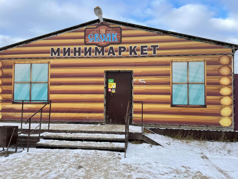 Мэрия Якутска закрыла продуктовый магазин за продажу пива