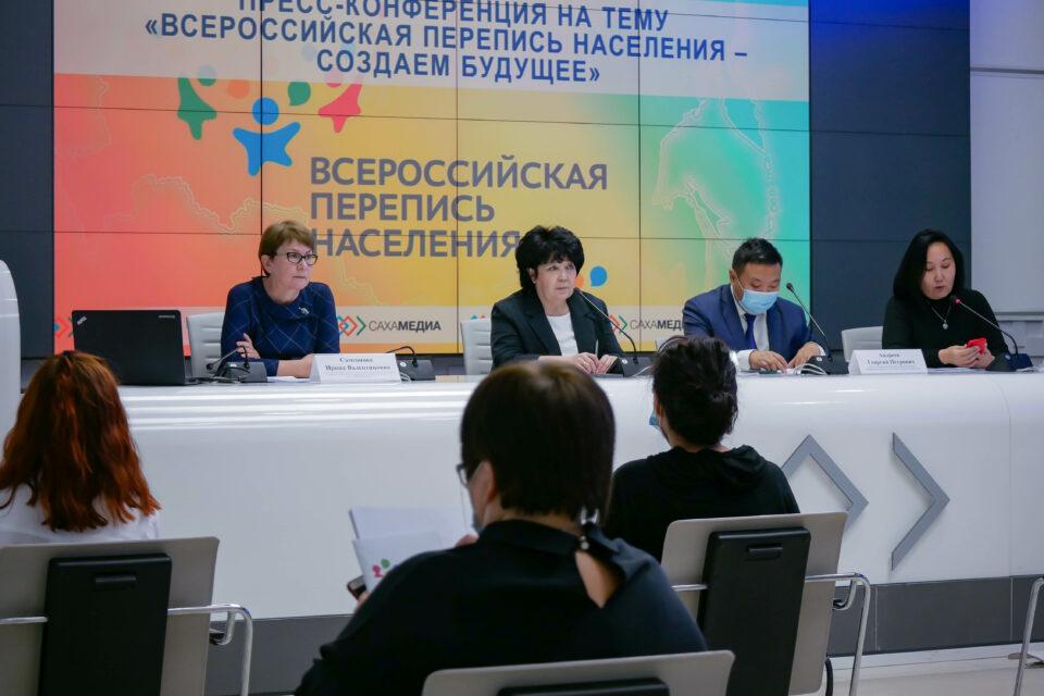 Руководитель Сахастата рассказала о Всероссийской переписи населения