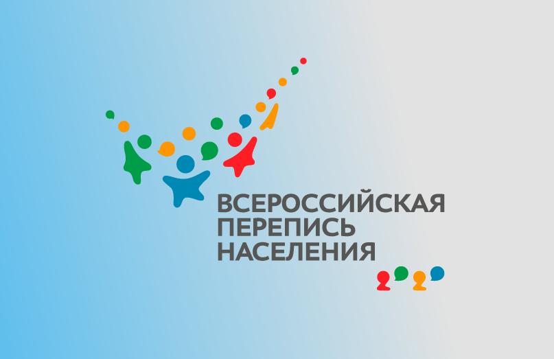 Где располагаются переписные участки в Якутске