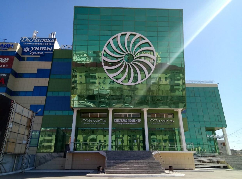 В суде рассматривается иск мэрии Якутска о расторжении договора аренды под «Саха-Экспоцентром»